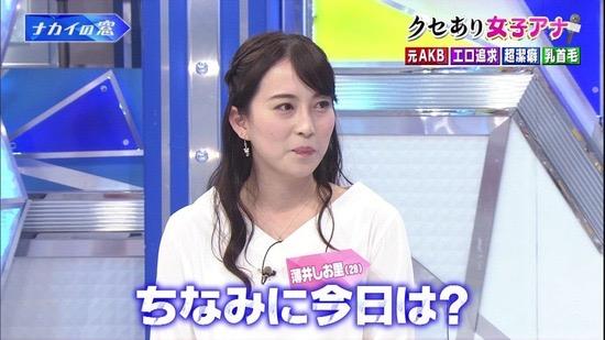 【薄井しお里エロ画像】地方テレビ局の女子アナからグラビアアイドルへ転身した大胆美女! 67