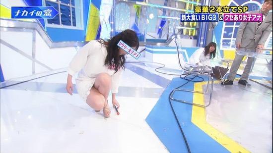 【薄井しお里エロ画像】地方テレビ局の女子アナからグラビアアイドルへ転身した大胆美女! 71