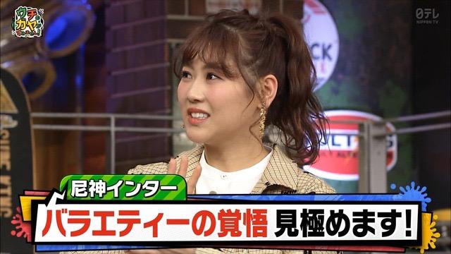 【西野未姫放送事故画像】元AKB48アイドルでありながらバラエティに身体張りすぎな女w 05