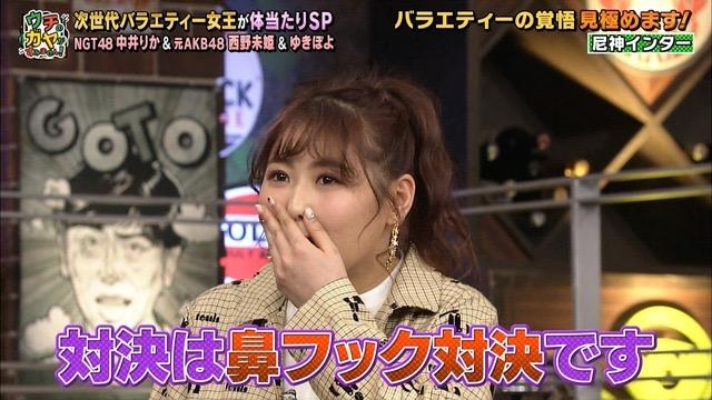 【西野未姫放送事故画像】元AKB48アイドルでありながらバラエティに身体張りすぎな女w 09