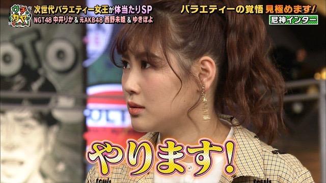 【西野未姫放送事故画像】元AKB48アイドルでありながらバラエティに身体張りすぎな女w 11