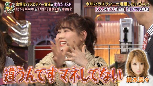 【西野未姫放送事故画像】元AKB48アイドルでありながらバラエティに身体張りすぎな女w 25