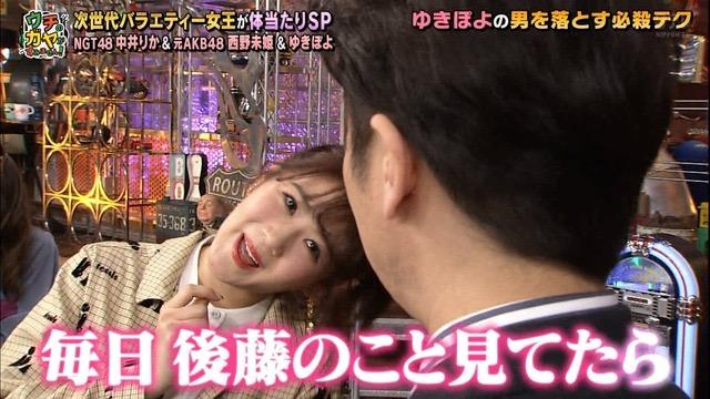 【西野未姫放送事故画像】元AKB48アイドルでありながらバラエティに身体張りすぎな女w 26