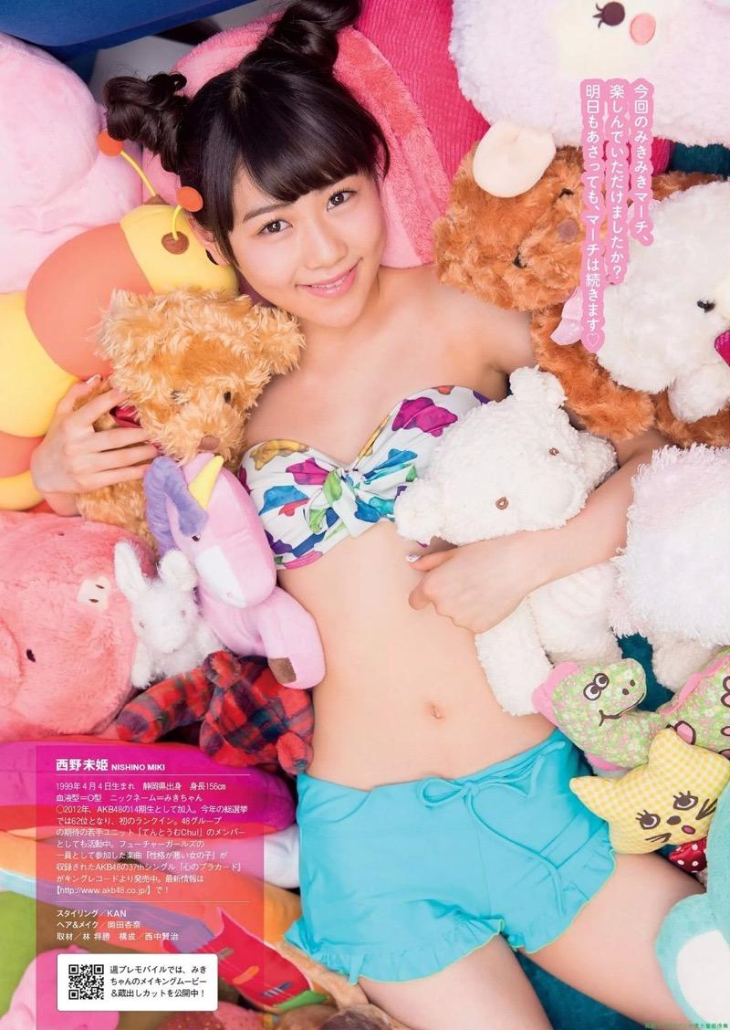 【西野未姫放送事故画像】元AKB48アイドルでありながらバラエティに身体張りすぎな女w 57