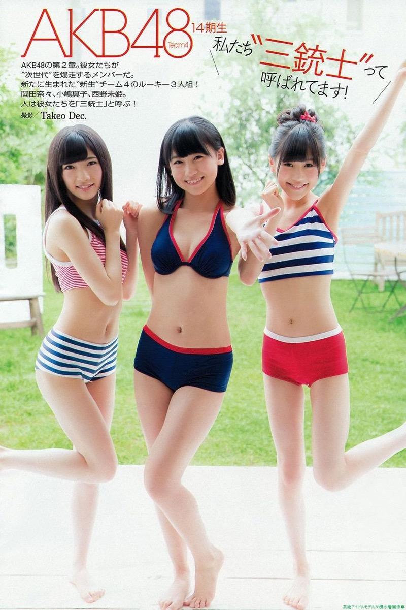 【西野未姫放送事故画像】元AKB48アイドルでありながらバラエティに身体張りすぎな女w 59