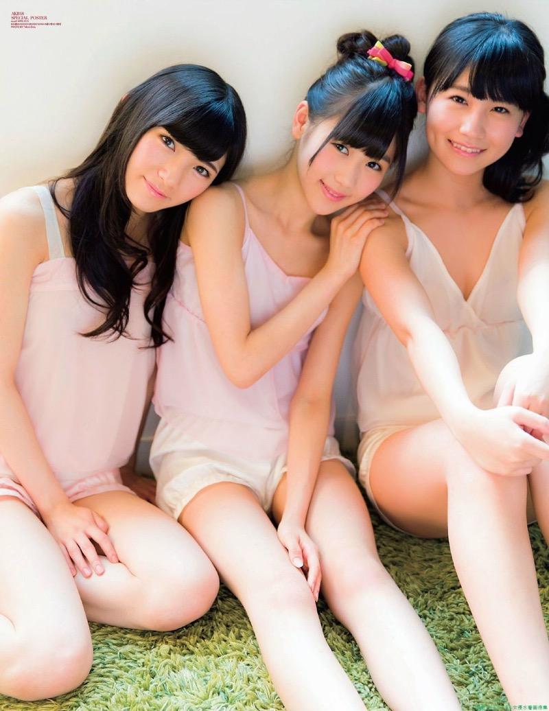 【西野未姫放送事故画像】元AKB48アイドルでありながらバラエティに身体張りすぎな女w 62