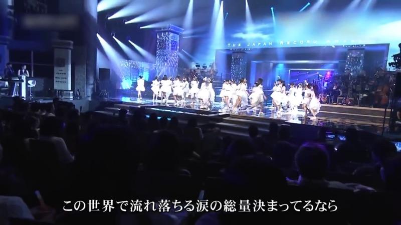 【AKBパンチラ画像】集団で生足やパンチラを見せながら踊るスケベなアイドル集団! 08