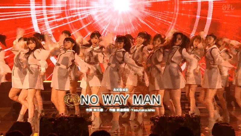 【AKBパンチラ画像】集団で生足やパンチラを見せながら踊るスケベなアイドル集団! 47