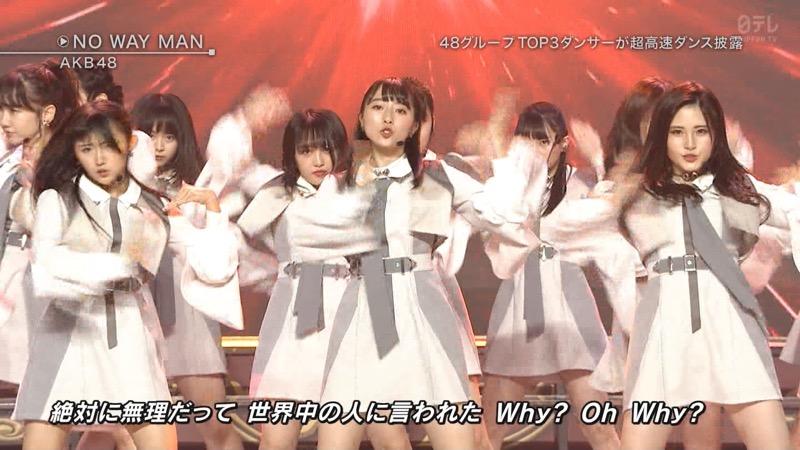 【AKBパンチラ画像】集団で生足やパンチラを見せながら踊るスケベなアイドル集団! 50