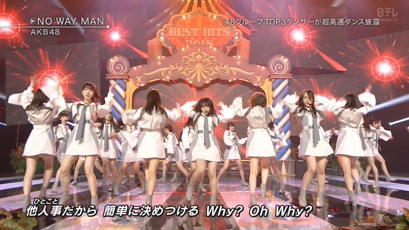 【AKBパンチラ画像】集団で生足やパンチラを見せながら踊るスケベなアイドル集団! 54