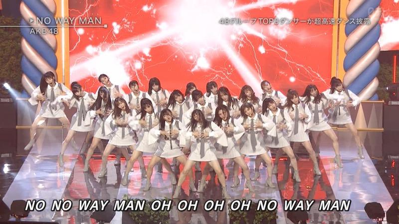 【AKBパンチラ画像】集団で生足やパンチラを見せながら踊るスケベなアイドル集団! 58