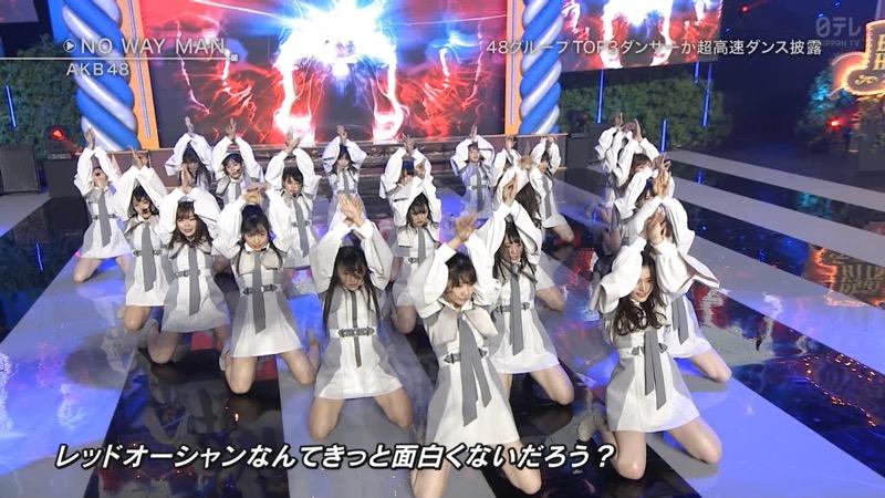 【AKBパンチラ画像】集団で生足やパンチラを見せながら踊るスケベなアイドル集団! 59