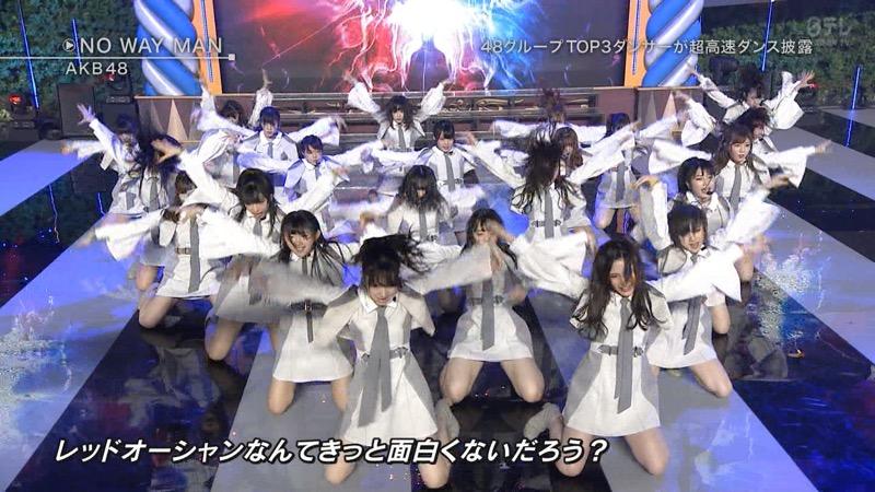 【AKBパンチラ画像】集団で生足やパンチラを見せながら踊るスケベなアイドル集団! 60