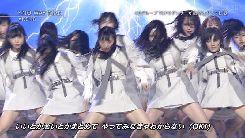 【AKBパンチラ画像】集団で生足やパンチラを見せながら踊るスケベなアイドル集団! 64