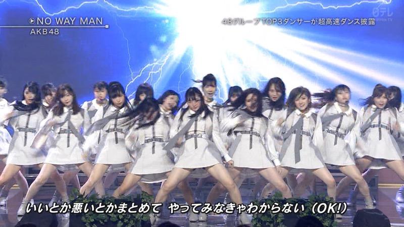 【AKBパンチラ画像】集団で生足やパンチラを見せながら踊るスケベなアイドル集団! 67