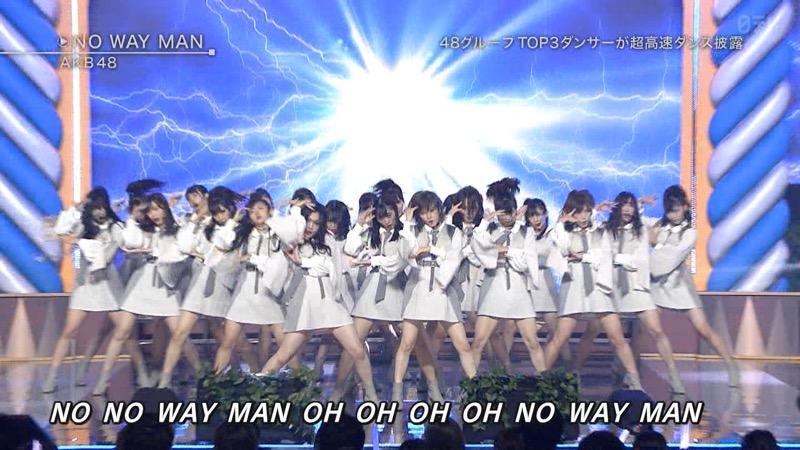 【AKBパンチラ画像】集団で生足やパンチラを見せながら踊るスケベなアイドル集団! 71