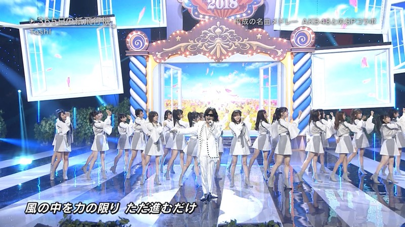 【AKBパンチラ画像】集団で生足やパンチラを見せながら踊るスケベなアイドル集団! 76