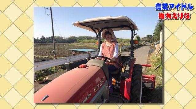 【柚木えりなエロ画像】むっちむちGカップボディがめちゃシコな現役農家グラドル! 64