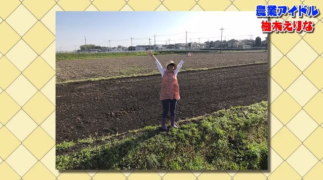 【柚木えりなエロ画像】むっちむちGカップボディがめちゃシコな現役農家グラドル! 66