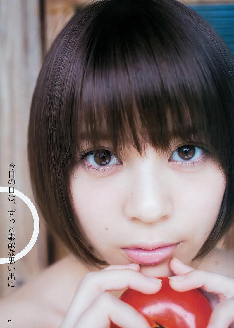 【吉崎綾エロ画像】ショートヘアが似合って可愛いクォーター美女の水着グラビア! 33