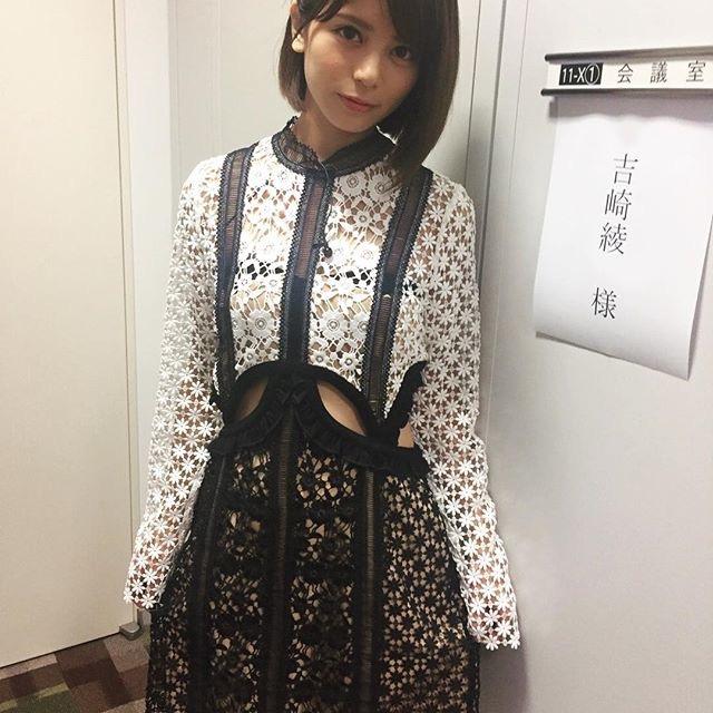 【吉崎綾エロ画像】ショートヘアが似合って可愛いクォーター美女の水着グラビア! 72
