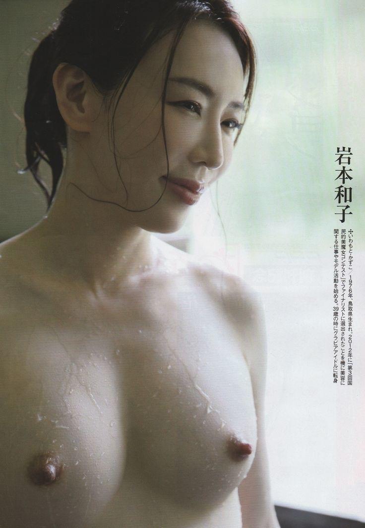 【岩本和子エロ画像】アラフォー世代で未だ現役の美魔女系グラビアアイドルのヌード写真 50