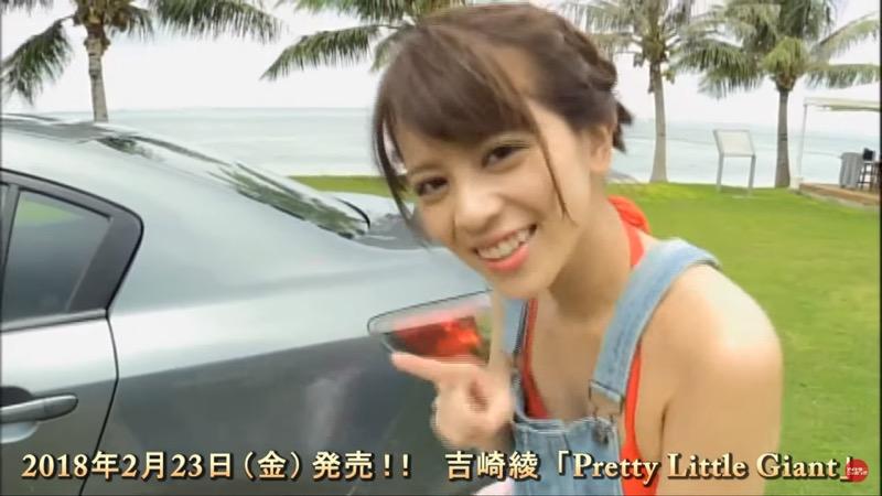 【吉崎綾キャプ画像】クォーター美人モデルが魅せるグラドルにも負けないセクシームービー 21