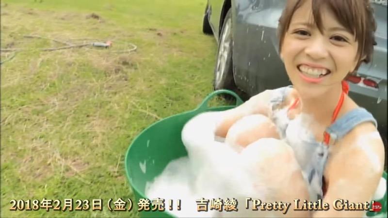 【吉崎綾キャプ画像】クォーター美人モデルが魅せるグラドルにも負けないセクシームービー 29