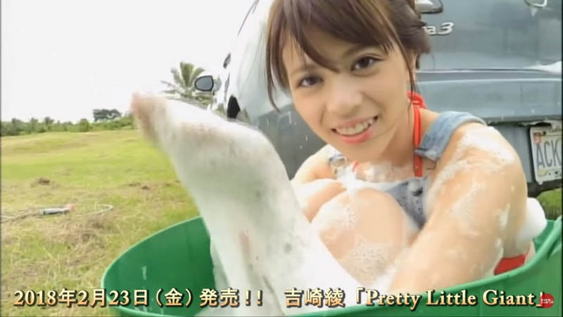 【吉崎綾キャプ画像】クォーター美人モデルが魅せるグラドルにも負けないセクシームービー 30
