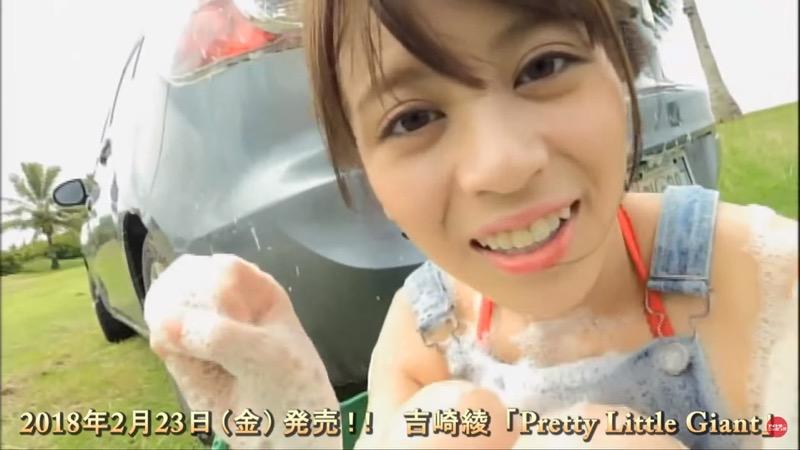 【吉崎綾キャプ画像】クォーター美人モデルが魅せるグラドルにも負けないセクシームービー 31