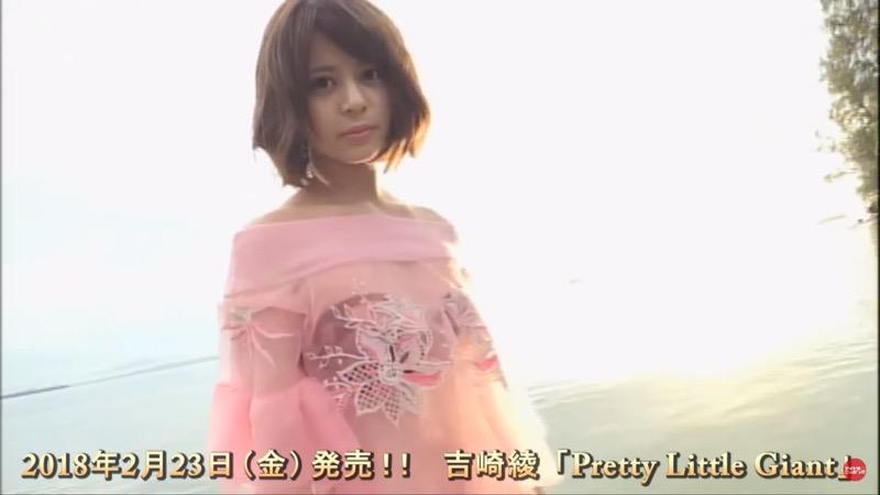 【吉崎綾キャプ画像】クォーター美人モデルが魅せるグラドルにも負けないセクシームービー 44