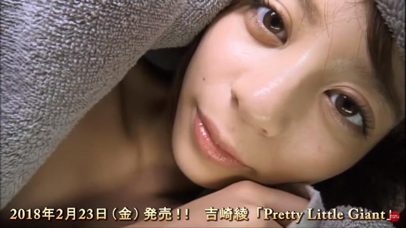 【吉崎綾キャプ画像】クォーター美人モデルが魅せるグラドルにも負けないセクシームービー 79