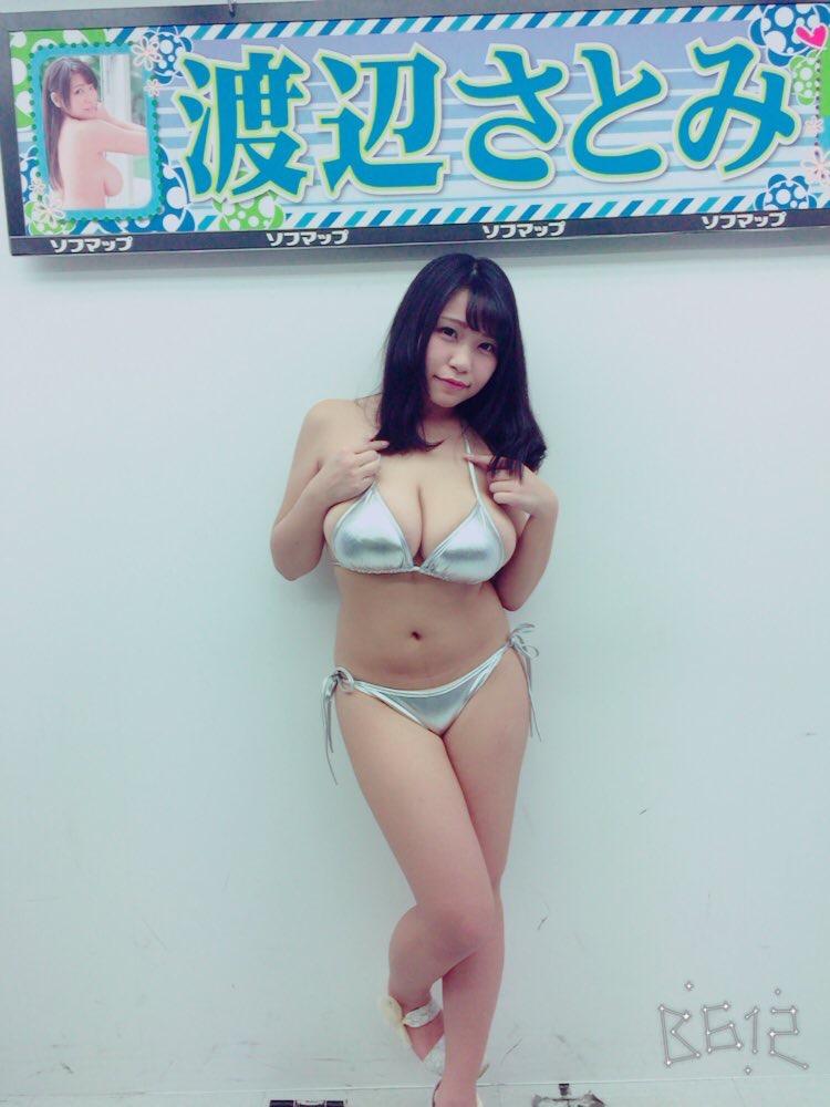 【渡辺さとみオッパイ画像】バスト100cm超えIカップ爆乳ボディのぽっちゃりグラビアアイドル! 75