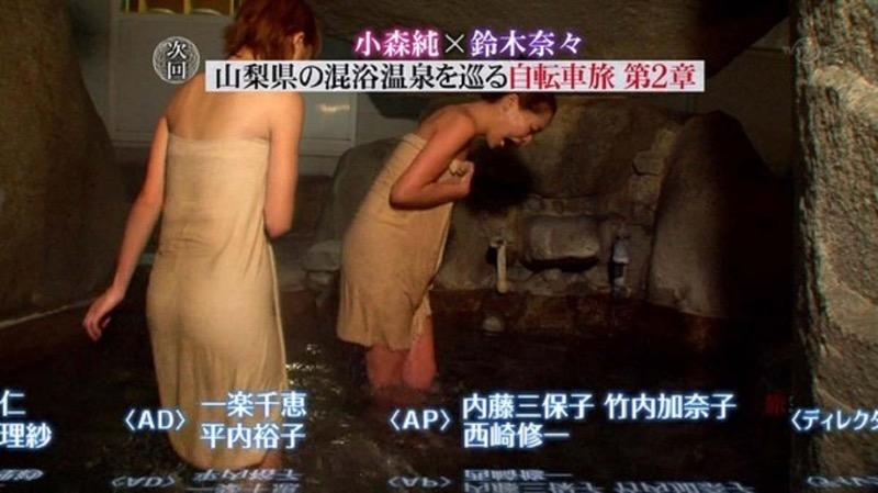 【鈴木奈々キャプ画像】ファッションモデルの体当たり過ぎるバラエティ出演シーンの数々! 15