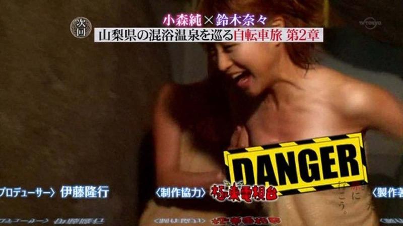 【鈴木奈々キャプ画像】ファッションモデルの体当たり過ぎるバラエティ出演シーンの数々! 16