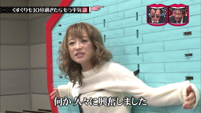 【鈴木奈々キャプ画像】ファッションモデルの体当たり過ぎるバラエティ出演シーンの数々! 25