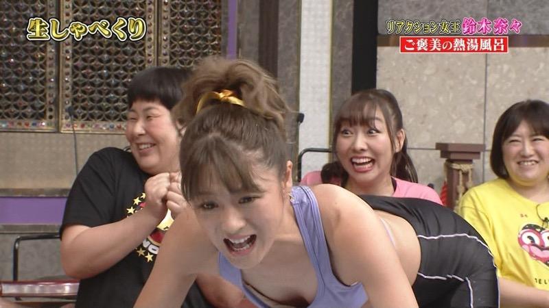 【鈴木奈々キャプ画像】ファッションモデルの体当たり過ぎるバラエティ出演シーンの数々! 33