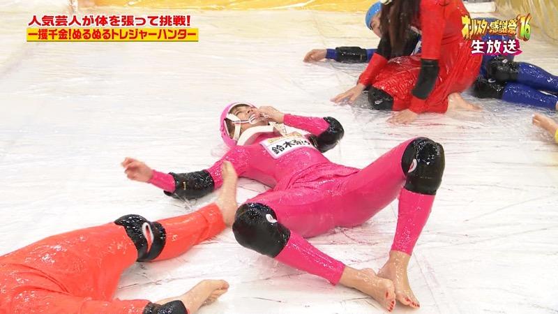 【鈴木奈々キャプ画像】ファッションモデルの体当たり過ぎるバラエティ出演シーンの数々! 54