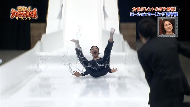 【鈴木奈々キャプ画像】ファッションモデルの体当たり過ぎるバラエティ出演シーンの数々! 59