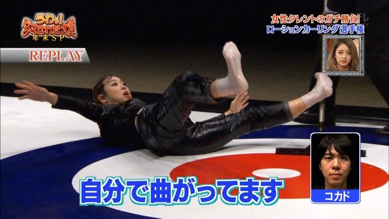 【鈴木奈々キャプ画像】ファッションモデルの体当たり過ぎるバラエティ出演シーンの数々! 64