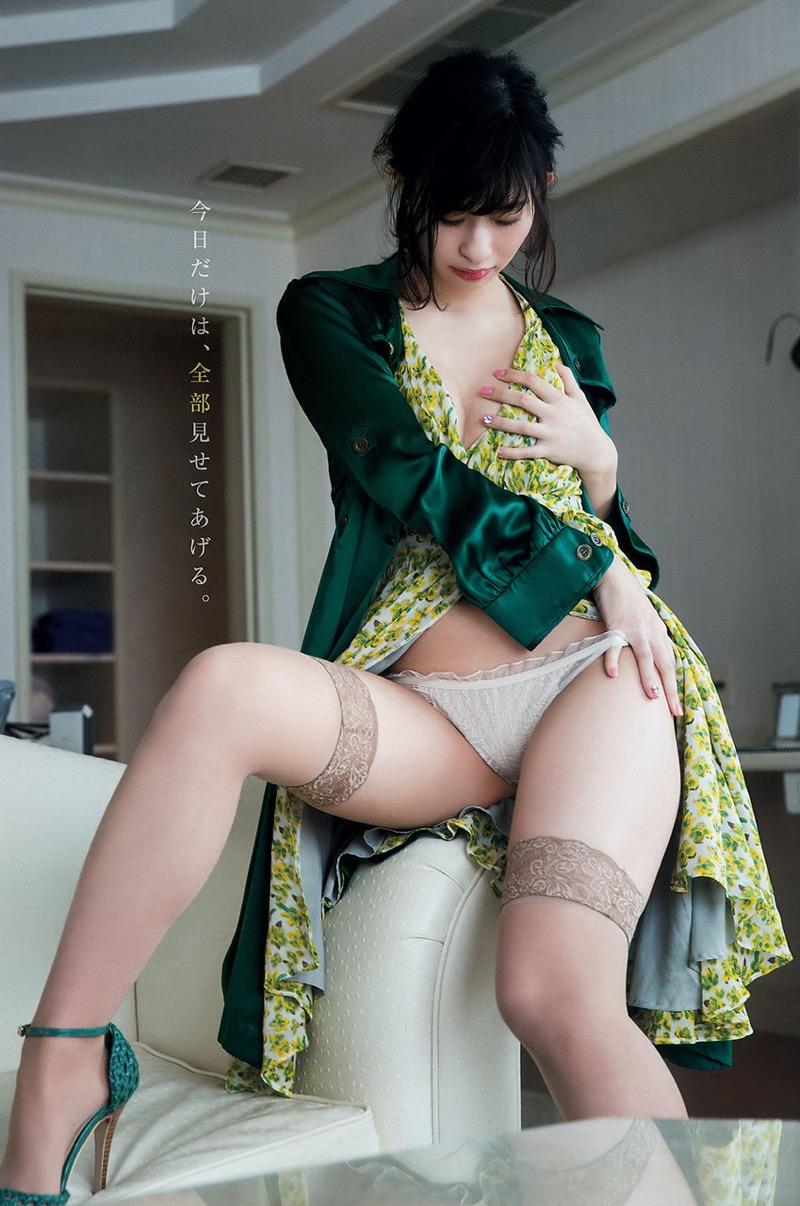 【倉持由香グラビア画像】大きくて綺麗でエロい100cmヒップが自慢のグラビアアイドル! 36