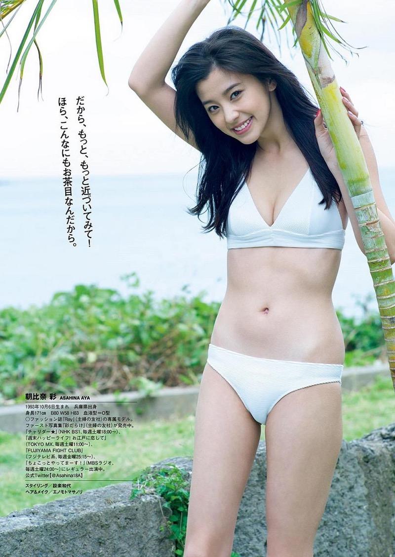 【朝比奈彩エロ画像】高身長ボディでビキニ姿が綺麗に映えるファッションモデルのグラビア! 20
