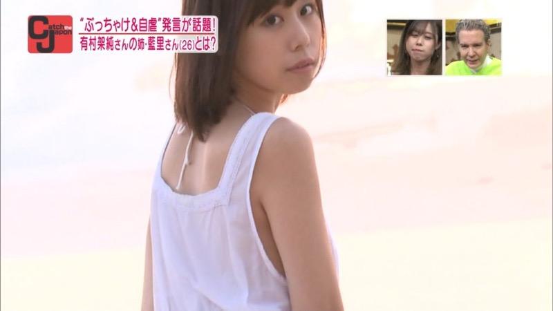 【有村藍里キャプ画像】妹の人気に乗って芸能界でブレイクしちゃったDカップグラビアアイドル 26