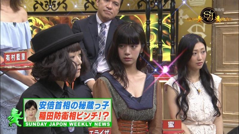 【有村藍里キャプ画像】妹の人気に乗って芸能界でブレイクしちゃったDカップグラビアアイドル 42