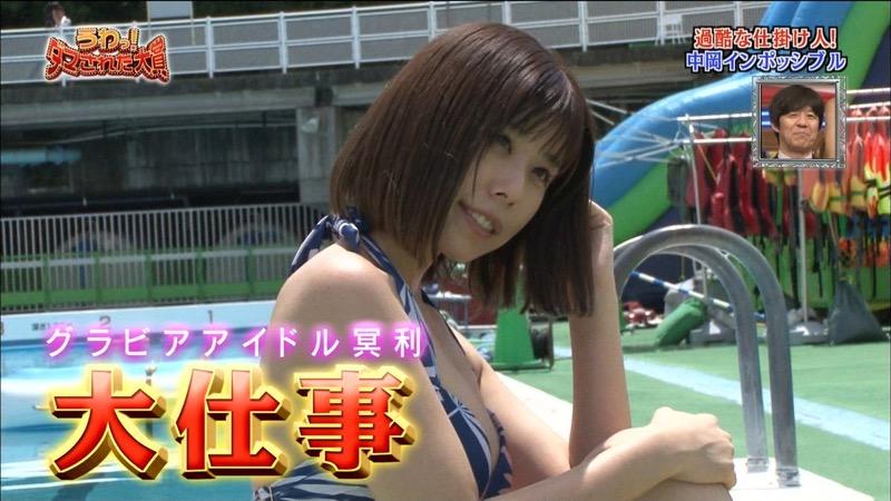 【有村藍里キャプ画像】妹の人気に乗って芸能界でブレイクしちゃったDカップグラビアアイドル 49