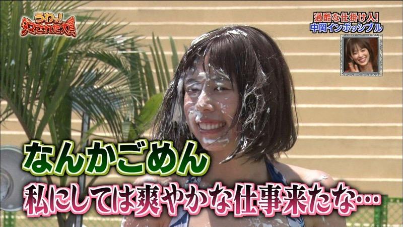 【有村藍里キャプ画像】妹の人気に乗って芸能界でブレイクしちゃったDカップグラビアアイドル 58