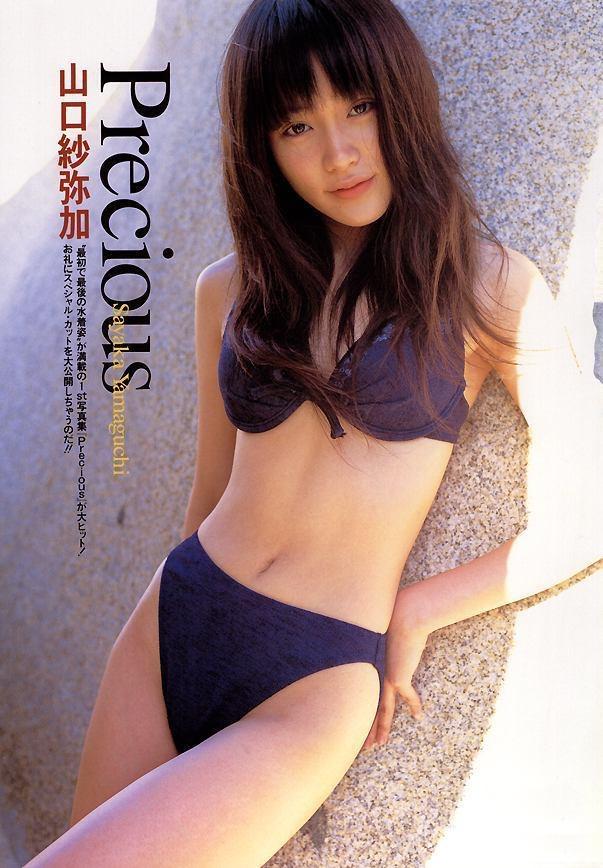 【山口紗弥加エロ画像】数多くのドラマに出演してきたベテラン女優の初々しい水着写真 60