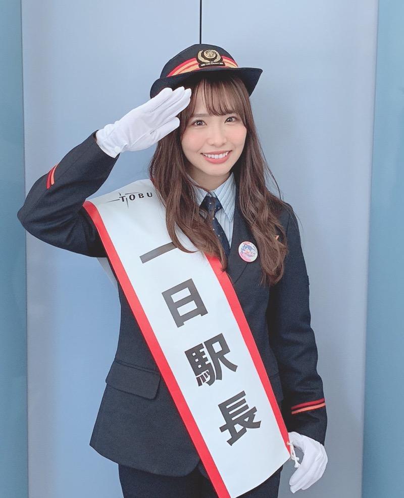 【松村香織エロ画像】令和に変わると共に新たな旅立ちをした元SKE48アイドルのセミヌード 78