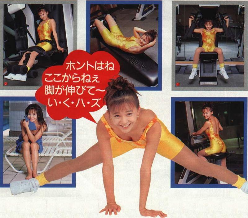 【華原朋美エロ画像】突如、妊娠6ヶ月を発表して世間を騒がせた元グラドルの小室ファミリー歌手 76