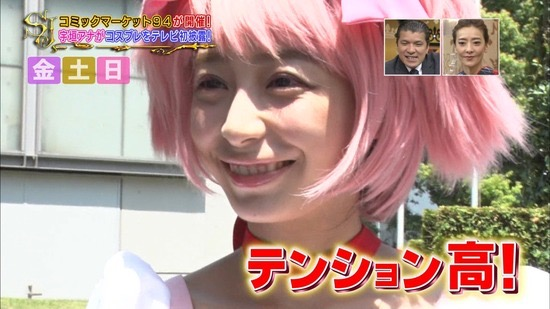 【宇垣美里コスプレ画像】元TBS女子アナウンサーの魔女コスプレとメイクが美し過ぎる! 33